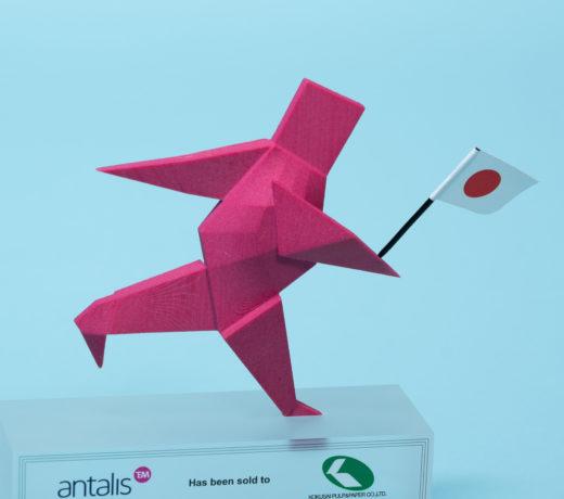 A09 : Trophée impression 3D